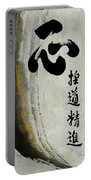 One Mind Seeking The Way With Unceasing Effort Portable Battery Charger