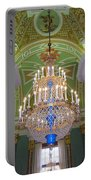 The Beauty Of St. Catherine's Palace Portable Battery Charger