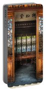 Orient - Door - The Temple Doors Portable Battery Charger by Mike Savad