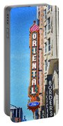 Oriental Theater With Sponge Painting Effect Portable Battery Charger
