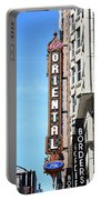 Oriental Theater With Watercolor Effect Portable Battery Charger