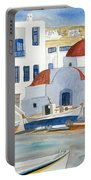 Watercolor - Mykonos Greece Detail Portable Battery Charger