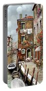 Osteria Sul Canale Portable Battery Charger