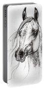 Ostragon Polish Arabian Horse 3 Portable Battery Charger