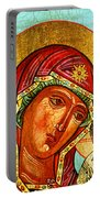 Our Lady Of Kazan Portable Battery Charger