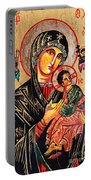 Our Lady Of Perpetual Help Icon Portable Battery Charger