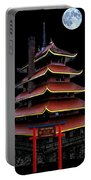 Pagoda Portable Battery Charger