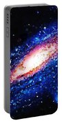 Painting Of Galaxy Portable Battery Charger