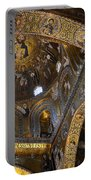 Palatine Chapel Portable Battery Charger