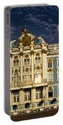 Panorama Of Catherine Palace Portable Battery Charger by David Smith