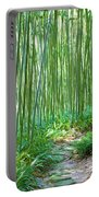 Path Through Bamboo Forest Portable Battery Charger