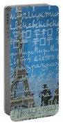 Peace Memorial Paris Portable Battery Charger by Brian Jannsen