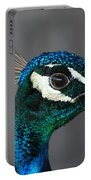 Peacock Profile Portable Battery Charger