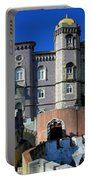Pena National Palace Portable Battery Charger