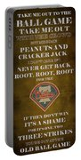 Phillies Peanuts And Cracker Jack  Portable Battery Charger by Movie Poster Prints