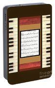 piano keys sheet music to Keep Of The Promise by Kristie Hubler Portable Battery Charger