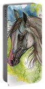 Piber Polish Arabian Horse Watercolor Painting 3 Portable Battery Charger