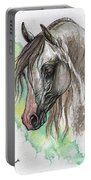 Piber Polish Arabian Horse Watercolor Painting Portable Battery Charger