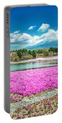 Pink Flowers Blue Sky Portable Battery Charger