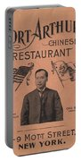 Port Arthur Restaurant New York Portable Battery Charger by Movie Poster Prints