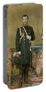Portrait Of Emperor Nicholas II 1868-1918 1895 Oil On Canvas Portable Battery Charger