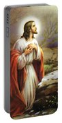 Praying Portable Battery Charger