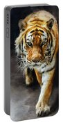 Primal Instincts Portable Battery Charger
