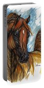 Psychodelic Chestnut Horse Original Painting 2 Portable Battery Charger