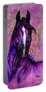 Psychodelic Purple Horse Portable Battery Charger