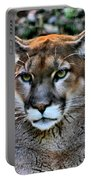 Puma Portable Battery Charger by Kristin Elmquist