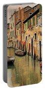 Punte Rosse A Venezia Portable Battery Charger