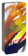 Pure Color Inspiration Abstract Painting Linea Forces Portable Battery Charger