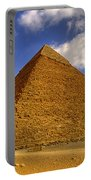 Pyramids Of Giza 28 Portable Battery Charger