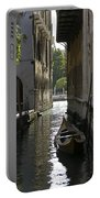 Quiet Canal In Venice Portable Battery Charger
