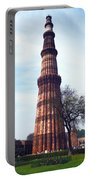 Qutb Minar Portable Battery Charger