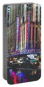Radio City Music Hall New York City- 1 Portable Battery Charger