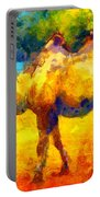 Rainbow Camel Portable Battery Charger