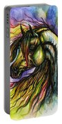 Rainbow Horse 2 Portable Battery Charger