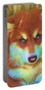Red Malamute Portable Battery Charger