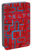 Red Painting Portable Battery Charger