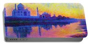 Taj Mahal, Reflections Of India Portable Battery Charger