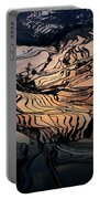 Rice Terrace Field Of Yuan Yang Portable Battery Charger