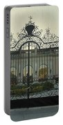 Ringling Gate Portable Battery Charger