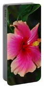 Rise And Shine - Hibiscus Face Portable Battery Charger by Connie Fox