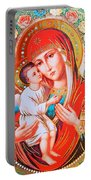Roses And Holy Family Portable Battery Charger