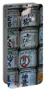Rows Of Sake Barrels Portable Battery Charger