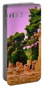 Ruins At Olympus Greece Portable Battery Charger by John Malone