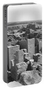 Ruins Of Babylon Portable Battery Charger