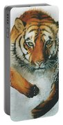 Running Tiger Portable Battery Charger