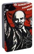 Russian Revolution October 1917 Vladimir Ilyich Lenin Ulyanov  1870 1924 Russian Revolutionary Portable Battery Charger